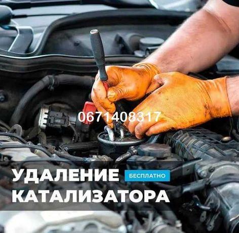 Удалить Катализатор Сажевый Перепрошивка Евро 2 Чип Тюнинг Киев