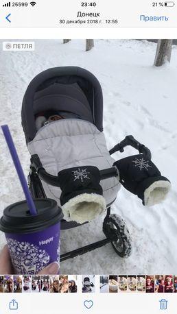 Перчатки для коляски