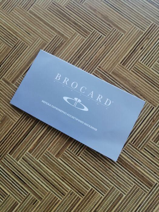 Сертификат Brocard Днепр - изображение 1