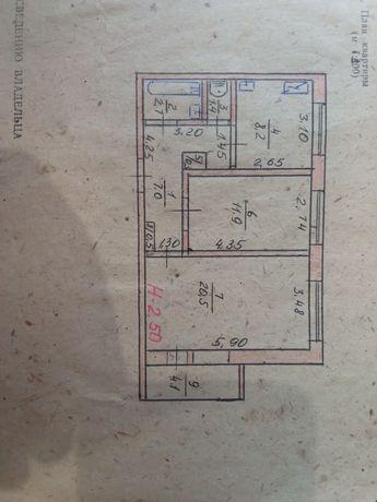 Продажа квартиры Южноукраинск