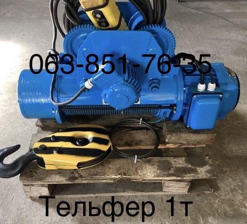 Таль электрическая 1 тонна 6м Болгария тельфер 1т 12м Болгарский