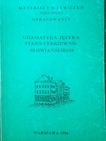 Gramatyka jezyka staro - cerkiewno - slowianskiego - podrecznik