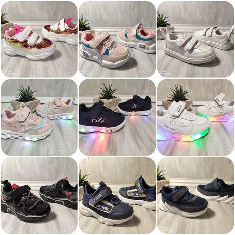 Кроссовки , детские кроссовки, кеды , led кроссовки , Боссоножки