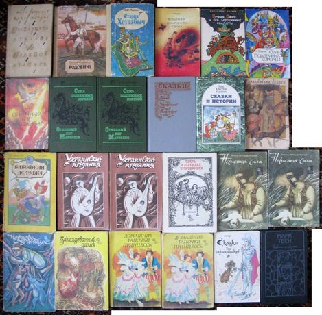 Сказки, Приключения, Детские - 3 (43 книг)