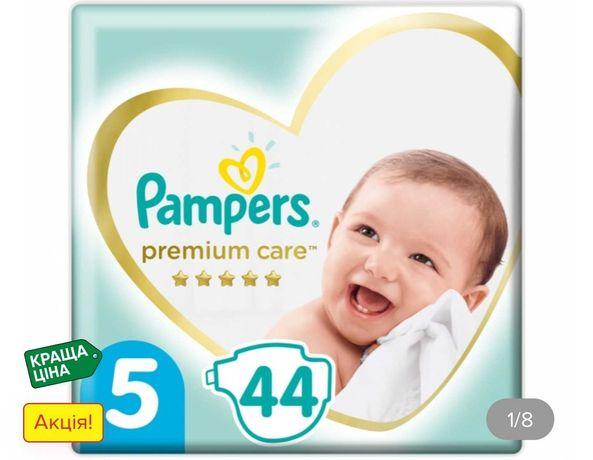 Подгузники Pampers Premium Care 5 (44 шт)