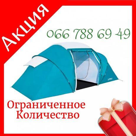 АКЦИЯ Туристическая 4х местная палатка четырехместная Киев + ОПТ
