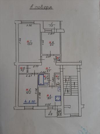 Квартира 3 кімнати