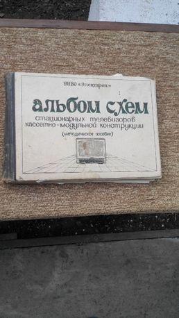 Альбом схем стационарных телевизоров