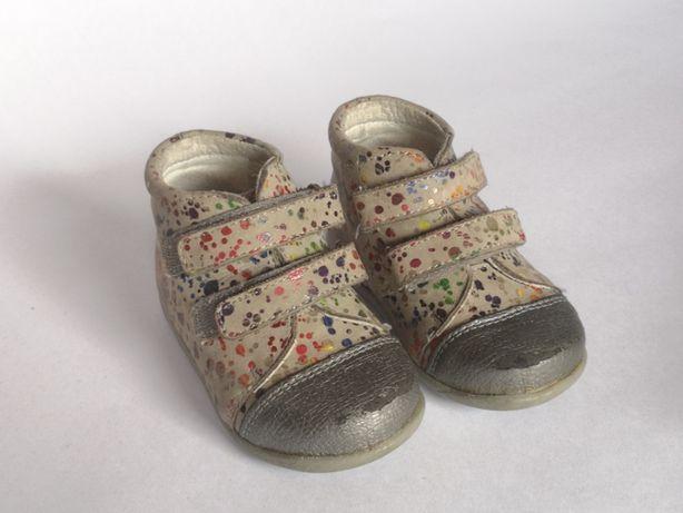 Buty trzewiki Kornecki 05295 roz 22 - wkładka 14 cm