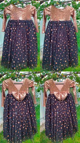 Платье типу zara