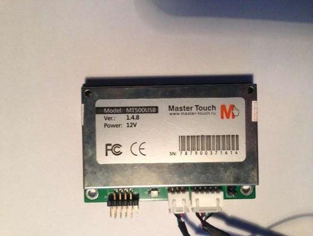 Контроллер сенсорного стекла Master Touch MT500USB
