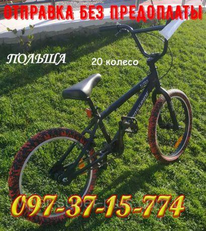 BMX Велосипед 20 Дюймов VSP MAVERICK (разные цветные покрышки)