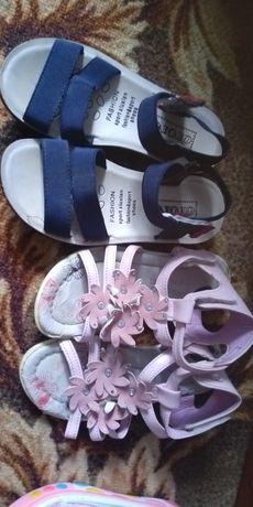 Обувь для дома или дачи