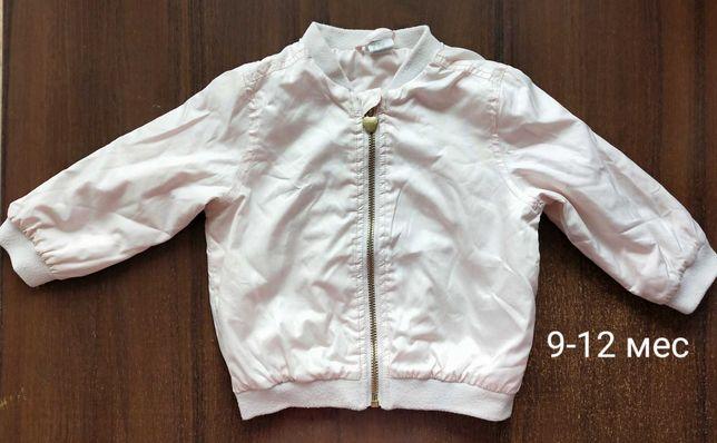 Куртка-ветровка на девочку 9-12 мес H&M