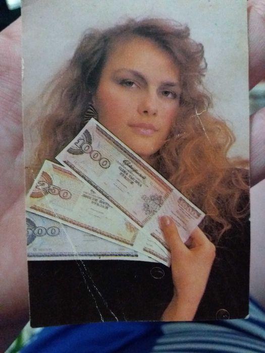 Календарик маленький 1992 року. Винница - изображение 1
