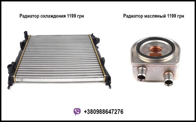 Радиатор охлаждения водяной масляный Рено Трафик 1.9 2.0 2.5 запчасти