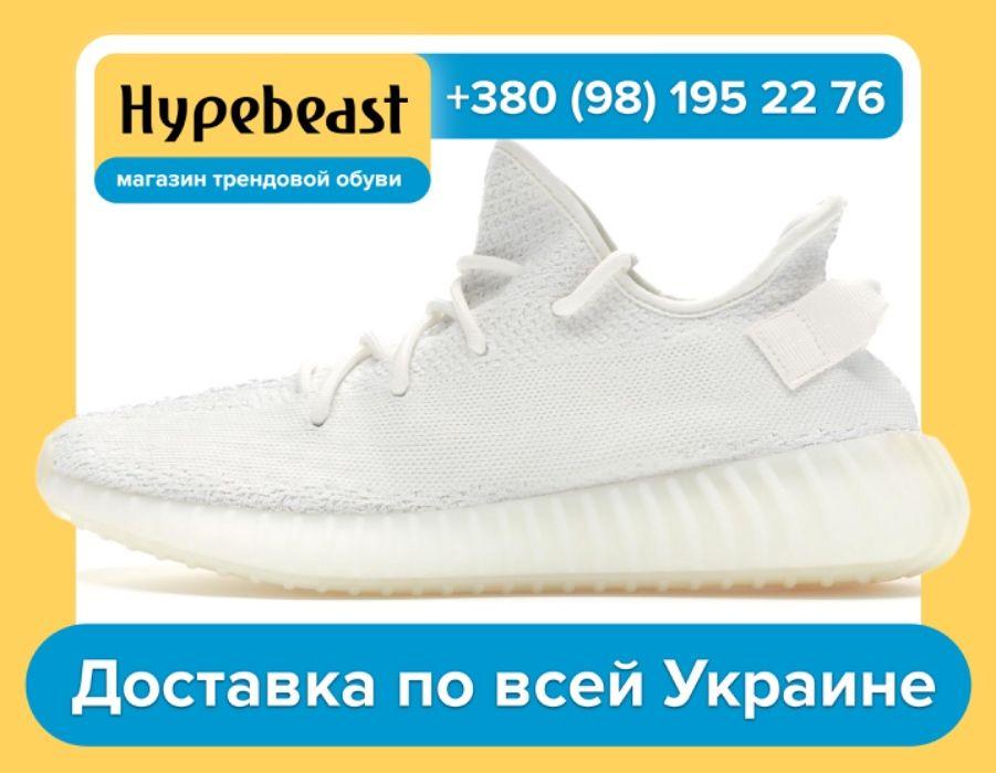 Кроссовки ® Adidas Yeezy Boost 350 V2 • Cream White • Адидас Харьков - изображение 1