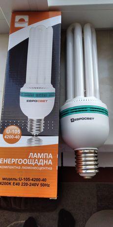 Лампа энергосберегающая, люминесцентная+патрон