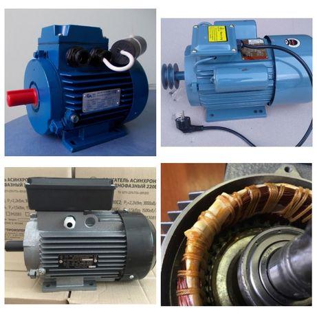 электродвигатель однофазный 4 квт,3квт,2.2квт,0.75,1.1,1.5,3000-1500об