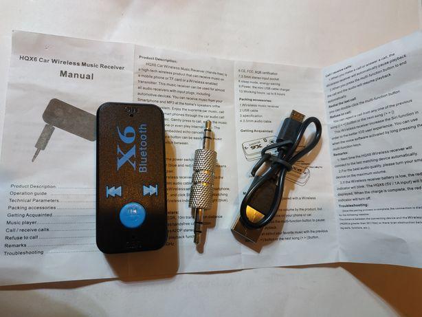 Продам Bluetooth-ресивер GISUSA BT X6 (TF-карта, mp3-плеер)