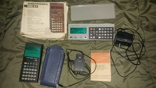 Программируемый калькулятор Электроника МК 52 МК 61 СССР