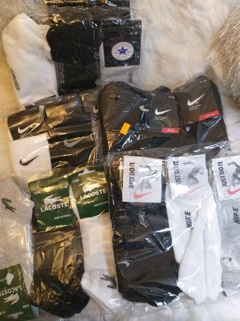 Skarpety Nike Converse Lacoste