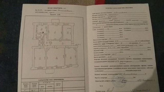 Продам комнату в коммуне на Молдаванке.Улица Колонтраевская.