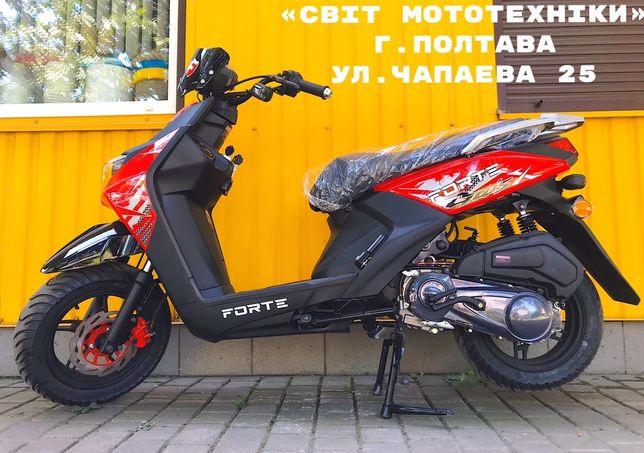 Продам новый скутер Forte BWS-R 150 2020-года sym yamaha