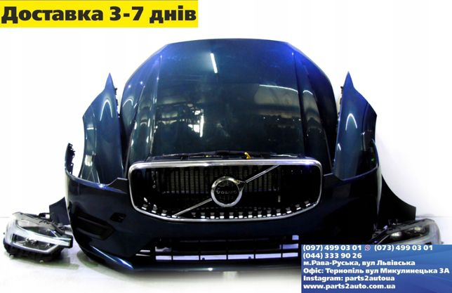 Volvo XC60 Разборка Авторазборка Авто Шрот Запчасти