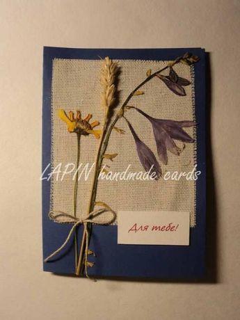 открытка ручной работы Цветы Для тебя Колокольчик Колосок