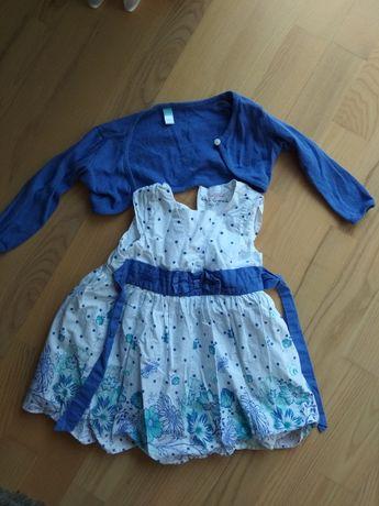 Sukienka dziecięca na każdą okazję