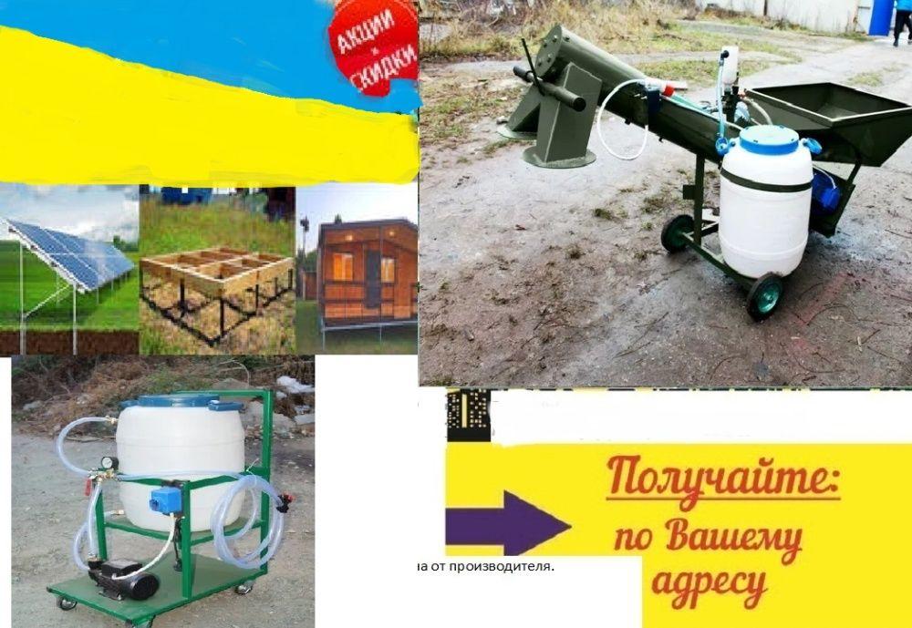 Шнековый погрузчик конвектов гвынтовый Полтава - изображение 1