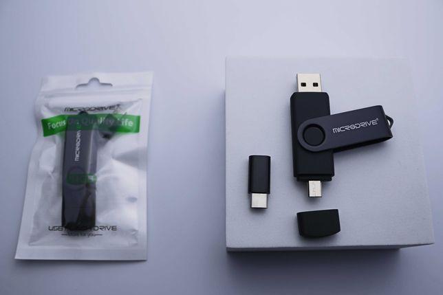 Флешка, карта памяти, флеш накопитель, USB флешки, 16 GB, 32GB, 64GB