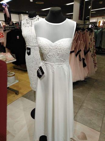 Sprzedam suknię.