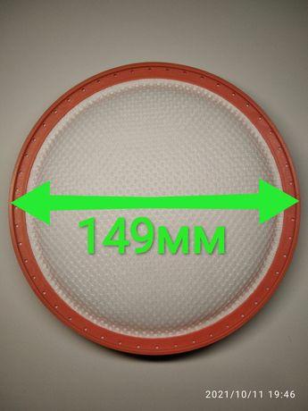 Фільтр для пилососа.  HEPA Фильтр для пылесоса