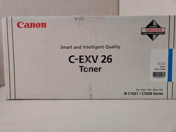 Картридж для принтера Canon Toner C-EXV 26 Cyan