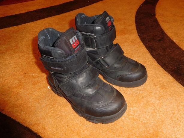 """чобітки """"Minimen"""" (сапожки """"Minimen"""")"""