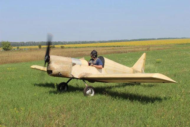 Продам самолет Арго-02, обмен