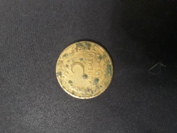 Монета 1932 год.