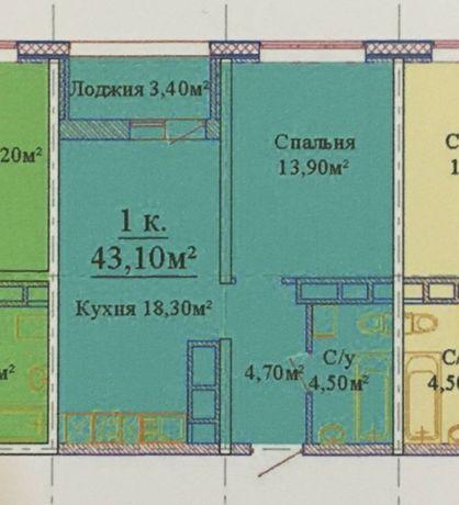 1 комнатная квартира , .Черемушки . 817 дол метр . 0% оформление.