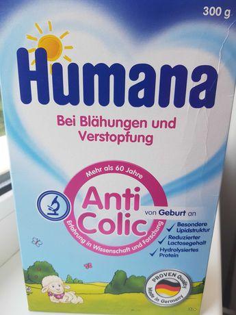 Детское питание Humana Anticolic