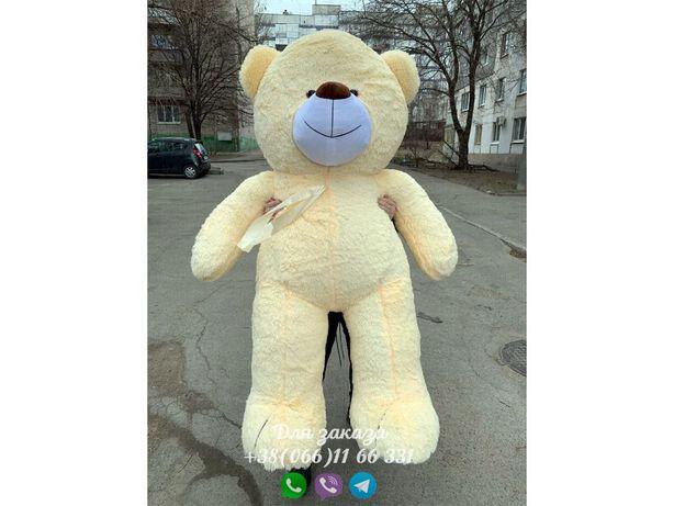Мишка 200 см персиковый, плюшевый мишка 2 метра, медведь 2 метра