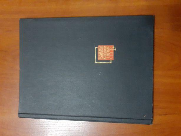Книги по искусству СССР