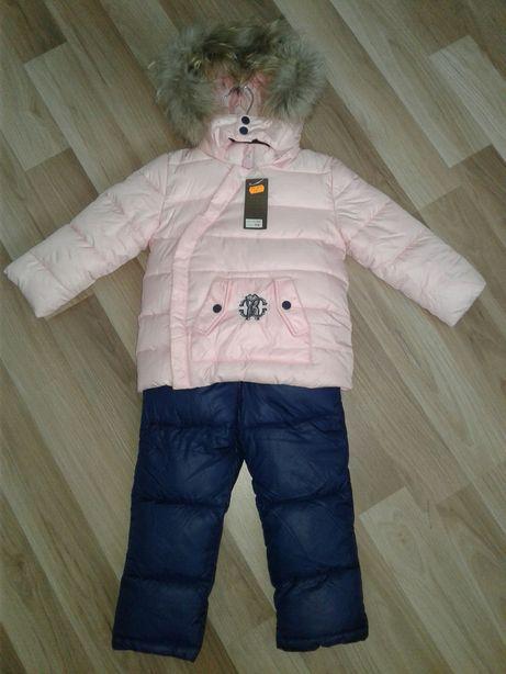 Зимовий костюм на дівчинку