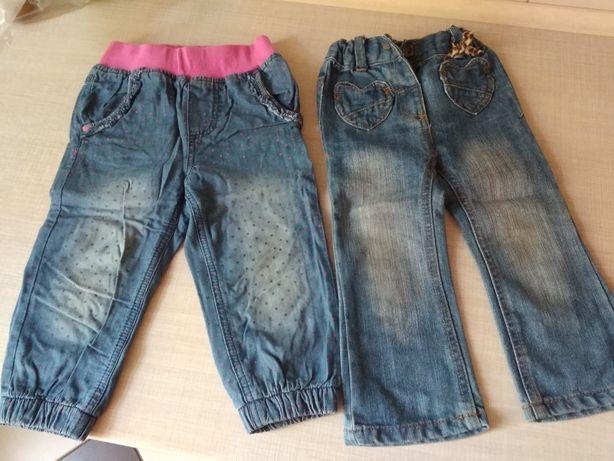 Spodnie 86/92