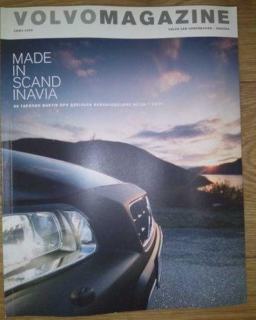 Рекламная брошюра Volvo