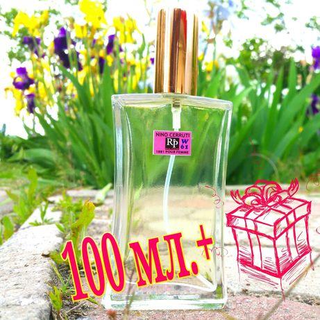Бесплатная доставка духов на разлив Royal Parfums из Франции