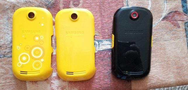 Samsung Corby Yellow