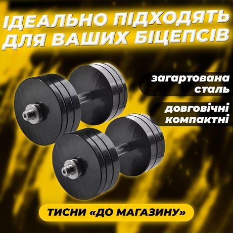 Гантели окрашенные со стали от 12- 50 кг ГАРЯЧАЯ ЦЕНА