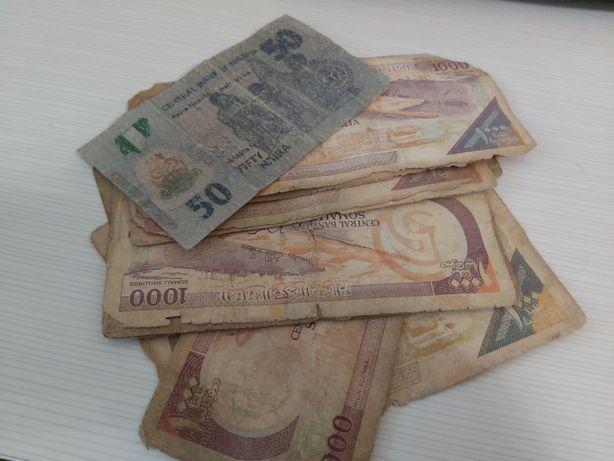 Боны Сомали цена за все боны